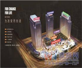 上饶星河国际城市文化综合体