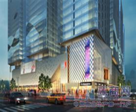 深圳正中秀购物中心