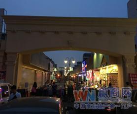 上海堡汇商业第一街