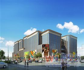 长沙五江国际商业广场
