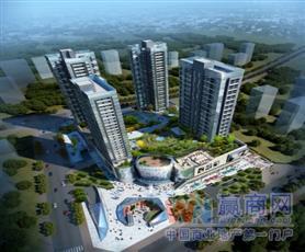 重庆皇庭珠宝城