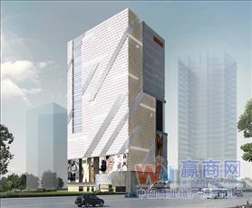 深圳东门信和广场
