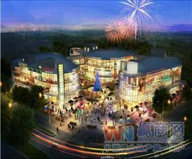 上海新世界欢乐城