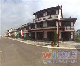 渭南富平秦正中华郡民俗文化旅游村
