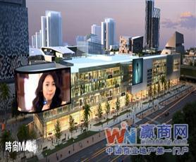 宁波宏泰商业广场