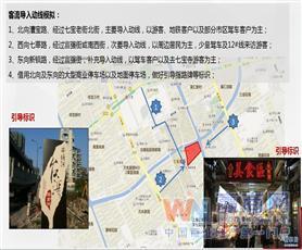 上海七宝御前街