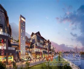重庆石柱新天地风情商业街