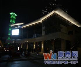 上海丰尚国际生活中心