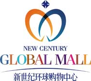 成都新世纪环球购物中心有限公司